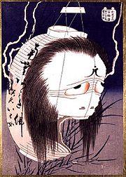 180px-Shunkosai_Hokuei_Obake